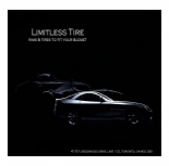 limitless tire