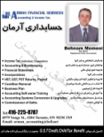 Mohammad AK