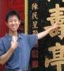 Yi Lu
