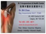 Bill Chan