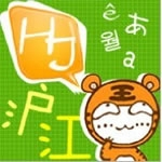 careen jiao