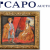 Capo Auction Icon
