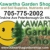 Kawartha Garden Shop Icon