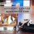 Accident Lawyer Minnesota Car Icon