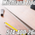 Michiana Flooring Experts Icon