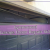Lynnwood Garage Door Repair Icon