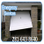 Garage Door Repair Deer Park Icon