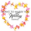I-want-to-marry-you-weddings Small Profile Image